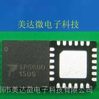 TP5600 TP5600