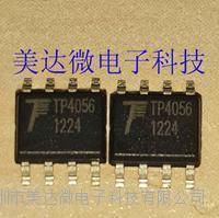 TP4056 TP4056