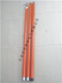 220KV令克棒 JYG-220KV