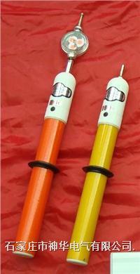 GSY-110KV高压验电器 GSY-110KV
