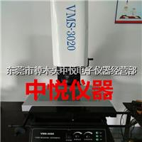 二次元影像测量仪二次元精密影像仪二次元量测仪厂家直销