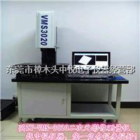 二次元影像测量仪二次元精密影像仪二次元量测仪厂家直销 ZY-2010 ZY-3020 ZY-4030