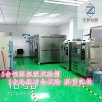 专业维修 高低温试验箱 各种型号