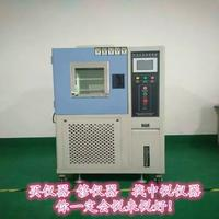 东莞中悦13年经验高低温试验箱维修及保养服务 各种型号