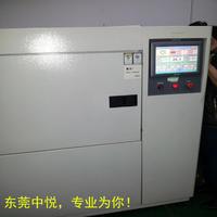 广东冷热冲击试验箱维修 不限
