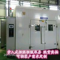 惠州、东莞恒温恒湿试验箱、深圳高低温试验箱、惠州冷热冲击试验箱 中悦系列