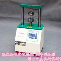 供应边压强度试验机 强度试验机 纸类试验机 ZY-8503