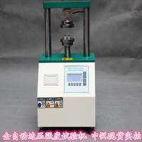 供应边压强度试验机 强度试验机 纸类试验机