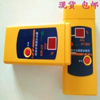 数显纸张水分仪|纸箱水分测量仪| 便携式纸板测水仪 HT-904
