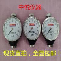 测试各种橡胶类硬度计 测试发泡制品硬度计 邵氏硬度计A.O.D型 LX-A.O.D