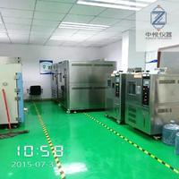 高低温试验箱维修控制器维修更换 各种型号