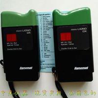针插含水率测试仪 各种型号
