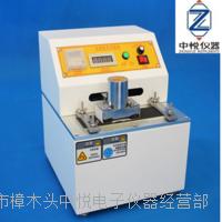 印刷油墨脱色试验机包装油墨脱色试验机价格 ZY-8507