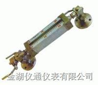 鍋爐液位計 YT-XG49W
