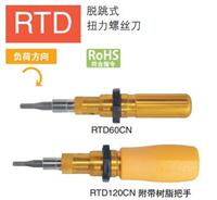 RTD扭力起子东日 RTD15CN,RTD30CN,RTD60CN,RTD120CN,RTD260CN,RTD500CN