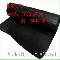 优质5KV绝缘胶板,10KV绝缘橡胶板,5KV绝缘胶垫
