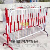 绝缘伸缩遮栏/伞式安全围栏底座/荧光式伸缩围栏  反光围栏  折叠树脂围栏子  带轮子不锈钢围