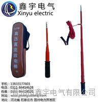 直流高壓伸縮放電棒