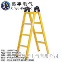绝缘A字梯关节梯折叠梯