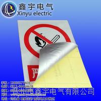 反光膜标志贴