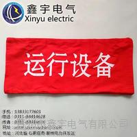 磁吸式红布幔 红布帘