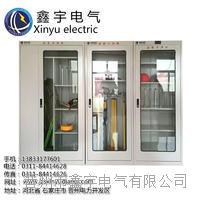 电力安全工具柜移动电工柜智能除湿铁皮柜绝缘配电室器具柜电力局