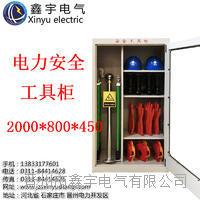 电力安全工具柜小柜子特殊规格支持定制 1500*800*450