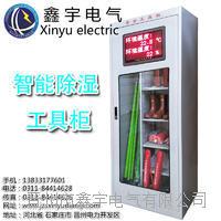 自动恒温除湿安全安全工具柜 2000*800*450