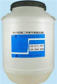 1827十八烷基二甲基苄基氯化铵