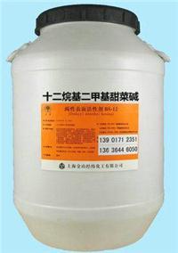 十二烷基二甲基甜菜碱(30%) BS-12