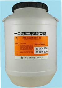 十二烷基二甲基甜菜碱/十二烷基二甲基胺乙内酯 BS-12
