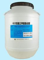 十六烷基三甲基氯化铵1631烷基三甲基铵 70%
