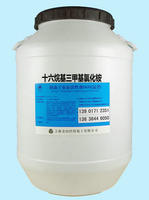 十六烷基三甲基氯化铵1631 70%