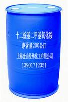 OB-2[十二烷基二甲基氧化胺]
