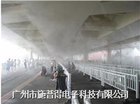 喷雾系统 工业加湿器 喷雾风扇 喷雾设备