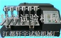 密封条磨耗测试仪 XY-8012