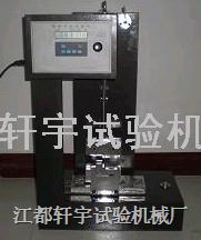 液晶简支梁冲击试验机 XY-6066