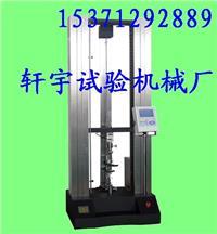 数显式电线电缆拉力机/绝缘层/铜丝/测试机 XYY-5000