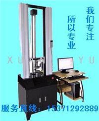 橡胶哑铃试样拉力试验机 XY-5000