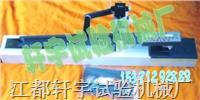 手动干/湿摩擦色牢度测试仪 纺织摩擦仪 XY-6016-S