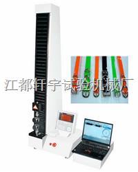 宠物带拉力测试仪 XY-5000