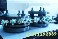 A型 B型橡胶压缩永久变形器生产厂家轩宇
