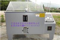 盐雾腐蚀试验箱 HW-90