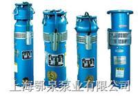 QSP型喷泉泵
