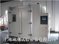 步入式高低温试验箱 HC