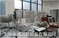汽车空调风机测试台 HC-FL-1600