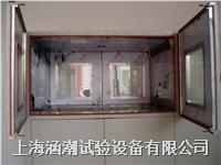 暖风芯子内部腐蚀试验台 HC-NF-1001