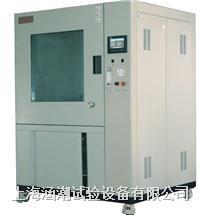 防尘试验箱 HC-SC-