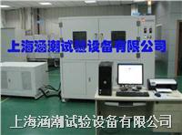 高低温交变压力脉冲测试台 HC-NTPS-1300S
