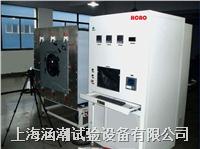 浙江风量测试台 HC-FLC-1600